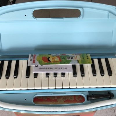 Kèn melodion Suzuki 32 phím màu xanhdata-cloudzoom =