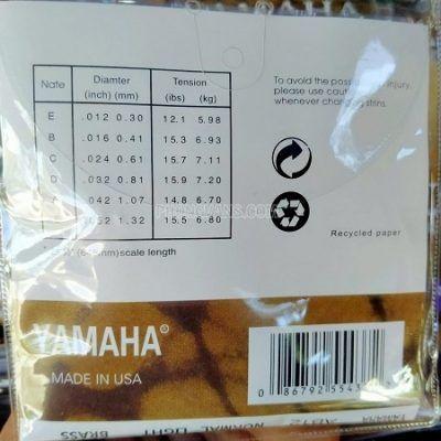 Bán sỉ dây đàn acoustic Yamaha strings
